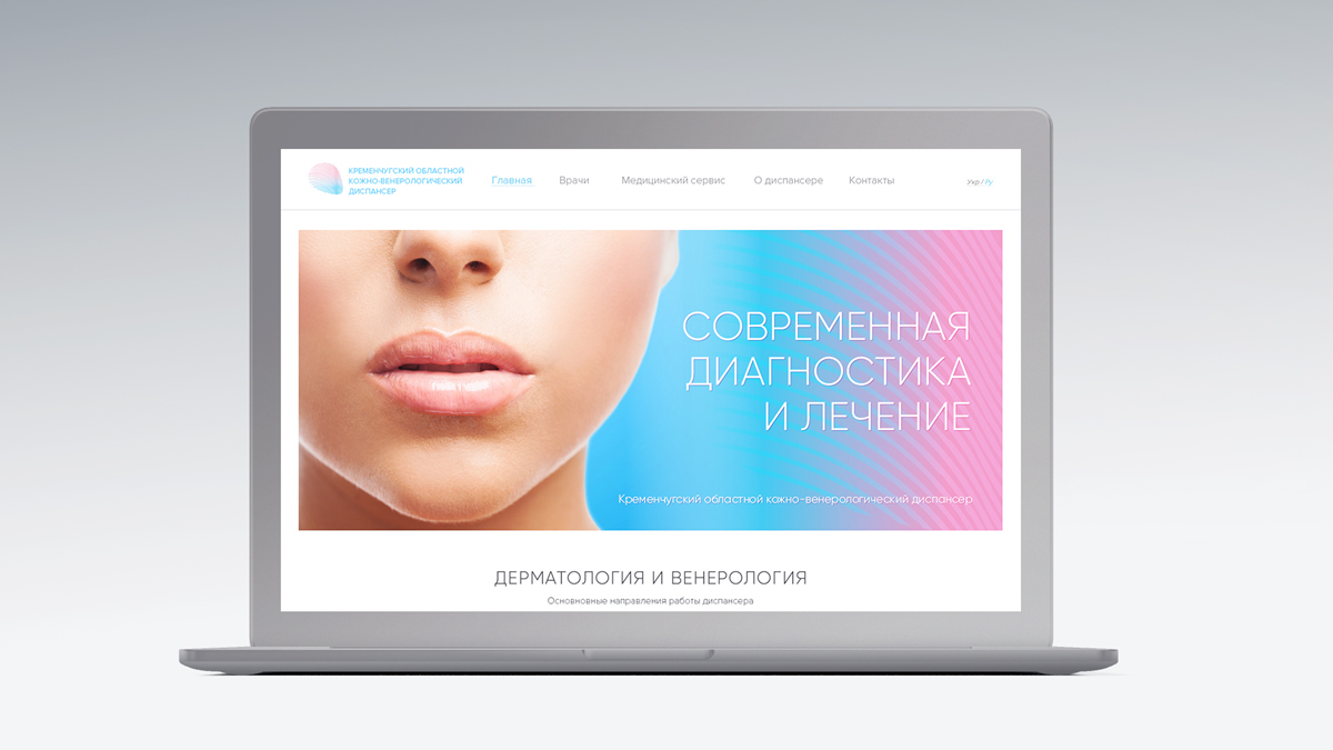 website-kvd-01