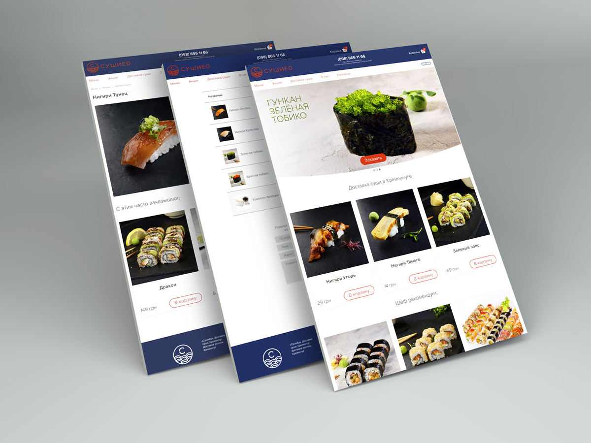 website-sushied-01