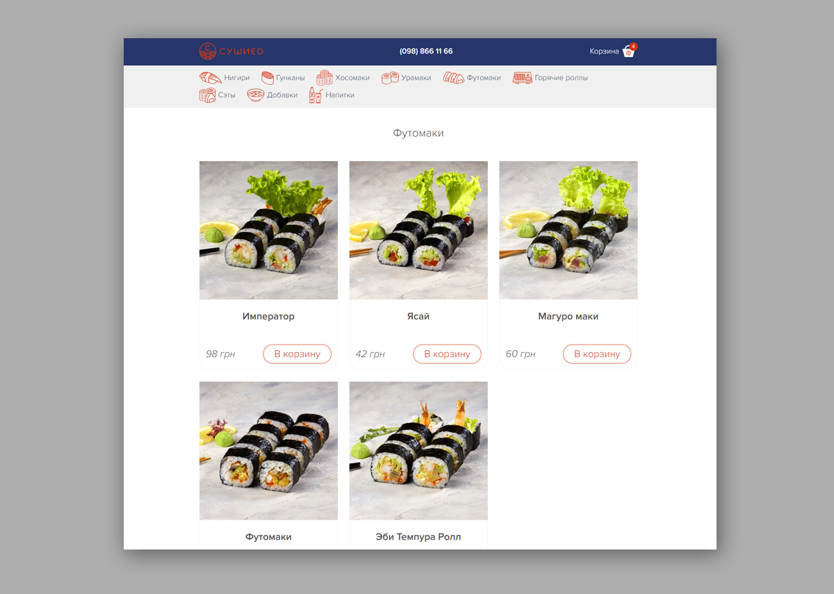 website-sushied-02